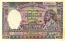 dubai money india rupis rate